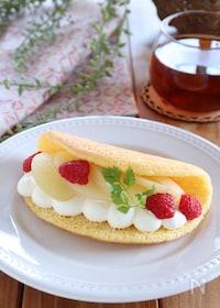 『白桃とクリームチーズのオムレット』