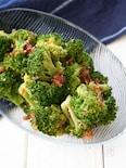 これ毎日食べたい!ブロッコリーとかつお節のごまポンサラダ