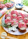ハレの日の肉寿司♡『ローストビーフの手毬寿司』