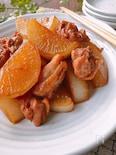 ボリューム煮物☆やわらか大根と鶏肉の飴色煮