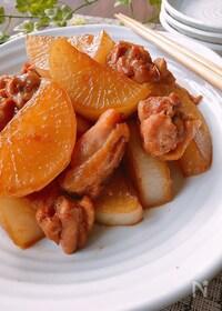 『ボリューム煮物☆やわらか大根と鶏肉の飴色煮』