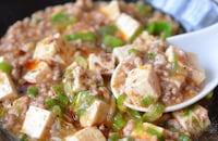 レンジで本格麻婆豆腐☆ご飯が進む旨味と刺激!ダイエットにも☆