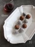 砂糖不使用・ノンオイルでギルトフリーな2種のブリスボール