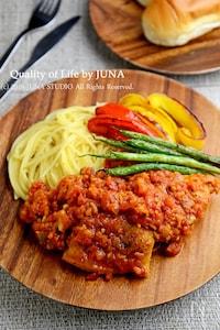 チキンのトマト煮☆パスタ&焼き野菜添え