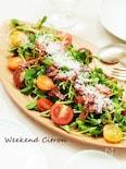 豆苗とカリカリベーコンのサラダ