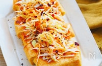 切って混ぜるだけ簡単おつまみ🍺ピリ辛ねぎの油揚げピザ