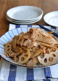 『れんこんとごぼうと豚バラのにんにく味噌マヨ炒め』