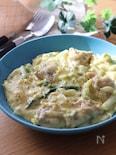 ノンバター!チーズでコク♡白菜と鶏肉のカレーとろみクリーム煮