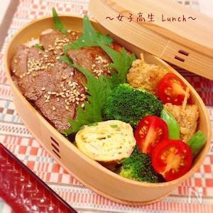 牛焼き肉♪弁当★