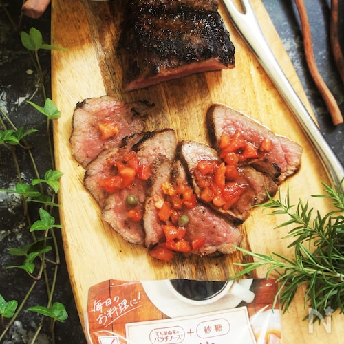 柔らか肉質♪牛肉のたたきとバルサミコ酢のトマトソース添え