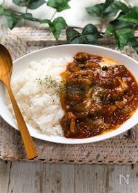 『無水調理☆旨味と栄養が凝縮!!トマトのハヤシライス』
