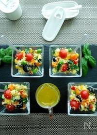 『11種の野菜でクスクスサラダ パルミジャーノドレッシング添え』