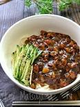 チャジャンミョン風ジャージャー麺