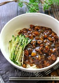 『チャジャンミョン風ジャージャー麺』