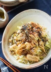 『春キャベツとカリカリお揚げの健康サラダ【#おかずサラダ】』