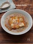 風邪の時、食欲が出てきたら。。豆腐のそぼろあんかけ