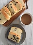 ホットケーキミックス利用で♪発酵なしの甘納豆食パン♡