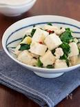 ほうれん草たっぷり塩麻婆豆腐