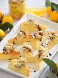 レモンバターで簡単!レモンクリームチーズパイ