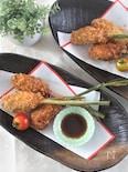 谷中生姜の肉巻きフライ