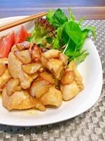 ガーリックまみれの【バター醤油チキン】
