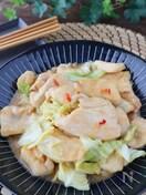 柔らかむね肉が美味しい*鶏むね肉とキャベツのピリ辛味噌炒め