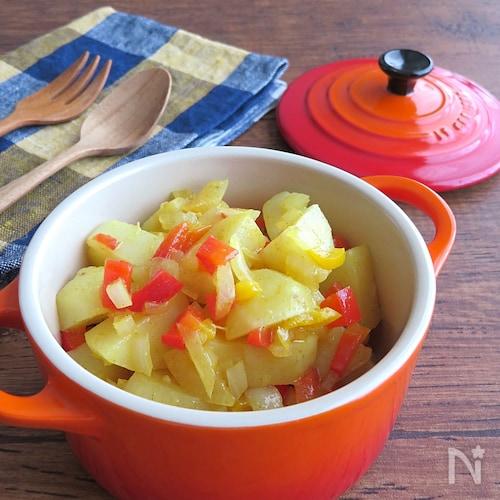 レンジで簡単☆野菜たっぷりカレーポテト