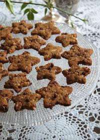 『全粒粉&オートミールのプルーンクッキー 』