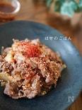『牛肉と玉ねぎのスタミナ甘辛焼肉炒め✩』