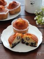 混ぜるだけ!オーブンまで5分!黒豆とラム酒のカップケーキ