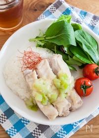 『レンジde肉汁たっぷりカオマンガイ』