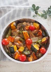『運動会のお弁当に。鶏肉と野菜のぎゅうぎゅう焼き』