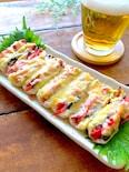 【おうち居酒屋】ちくわの紅生姜詰めチーズ焼き
