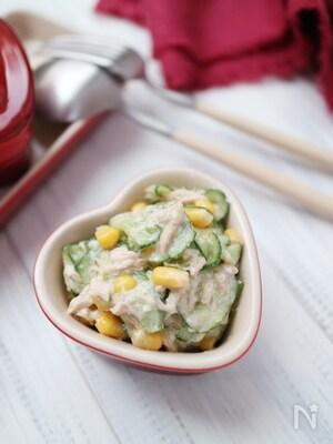 【取り分けごはん】きゅうりとツナのヨーグルトサラダ
