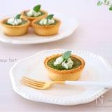 <焼くまで5分>ワンボウルde簡単♡抹茶チーズタルト