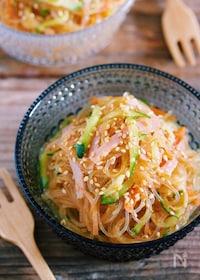 『レンジ&ワンボウル『お惣菜屋さんのあの味♡中華風春雨サラダ』』