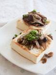 中華風きのこ豆腐ステーキ