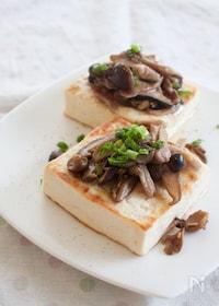 『『きのこたっぷり。中華風豆腐ステーキ』#簡単』