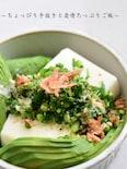 栄養たっぷり♪桜エビが決め手♡アボカドと豆腐のサラダ