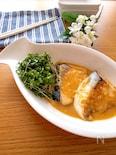 5分で完成♪炊き立てご飯と最高♡ぶりの簡単味噌チーズ煮