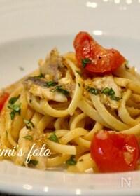 『イタリア発!イワシとミニトマトのリングイネ』