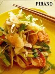 【233kcal】ポカポカ代謝アップ♪時鮭の香味野菜和え♪