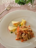 豚肉と林檎の軽いハニーバルサミコマリネ