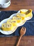 オリーブとベーコンのチーズオムレツ風卵焼き