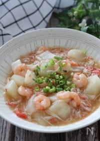 『旨味たっぷり!ほっこり和食♡大根とむき海老のカニカマとろみ煮』