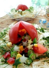 『夏野菜の星屑が詰まった丸ごとトマトの素麺』