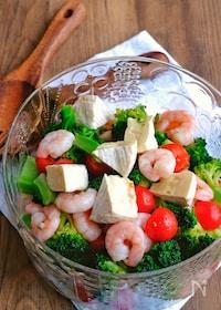 『むき海老とブロッコリーとカマンベールチーズのサラダ』