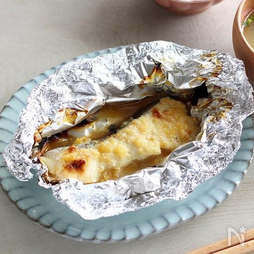 白身魚のゆず味噌ホイル焼き★余りがちな柚子ジャムで