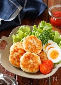 『むね肉のはんぺんチーズ丸め焼き【#作り置き #ポリ袋】』