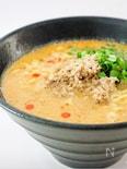 インスタント麺で<簡単>コクうま♡坦々麺